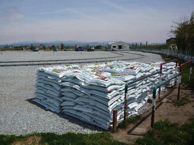 20100511